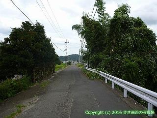 65-212愛媛県四国中央市