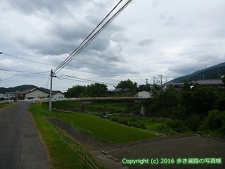 65-215愛媛県四国中央市