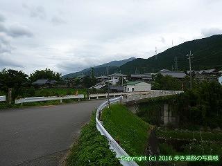 65-216愛媛県四国中央市