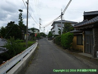 65-219愛媛県四国中央市