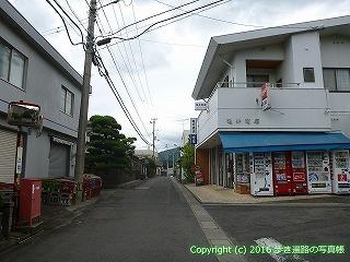 65-220愛媛県四国中央市