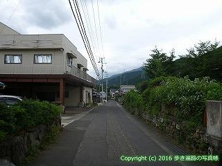 65-221愛媛県四国中央市