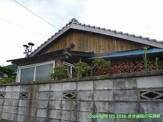 65-223愛媛県四国中央市