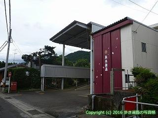 65-224愛媛県四国中央市