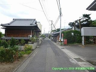 65-225愛媛県四国中央市