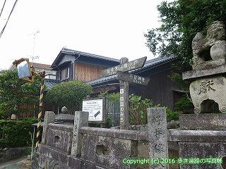 65-226愛媛県四国中央市