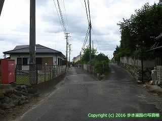 65-229愛媛県四国中央市