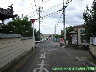 65-230愛媛県四国中央市
