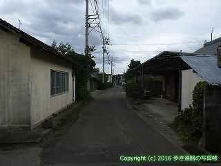65-232愛媛県四国中央市