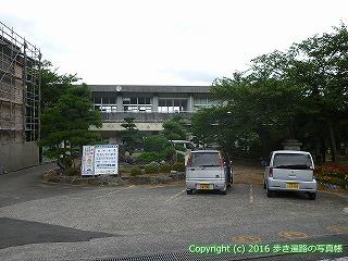 65-235愛媛県四国中央市