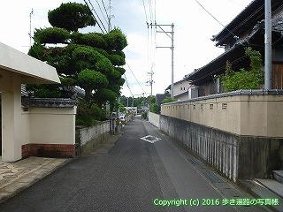 65-236愛媛県四国中央市