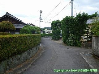 65-238愛媛県四国中央市