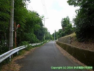 65-242愛媛県四国中央市