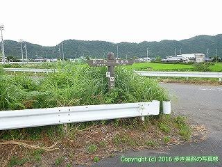 65-246愛媛県四国中央市