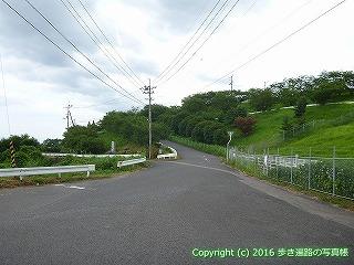 65-247愛媛県四国中央市