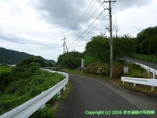 65-248愛媛県四国中央市