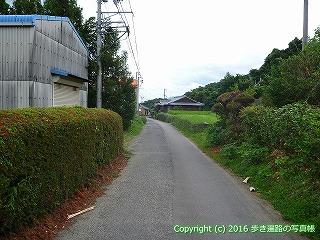 65-257愛媛県四国中央市