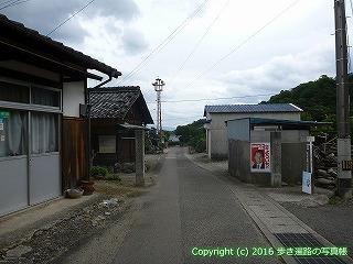 65-259愛媛県四国中央市