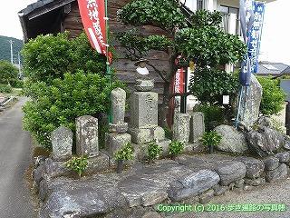 65-260愛媛県四国中央市