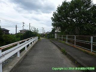 65-266愛媛県四国中央市