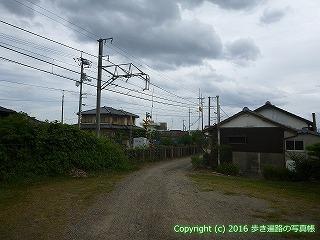65-268愛媛県四国中央市