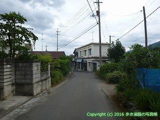 65-272愛媛県四国中央市