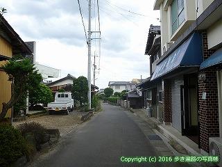 65-273愛媛県四国中央市