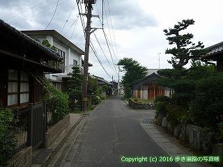 65-274愛媛県四国中央市