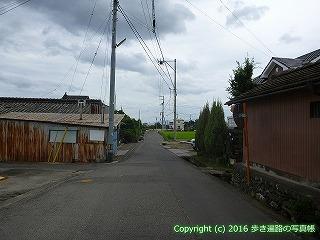 65-276愛媛県四国中央市