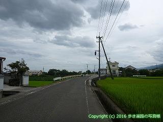 65-277愛媛県四国中央市