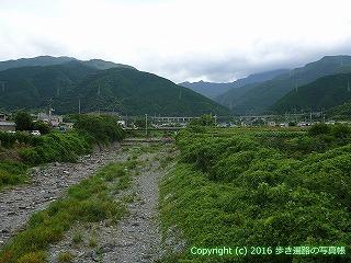 65-281愛媛県四国中央市浦山川