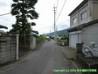 65-282愛媛県四国中央市