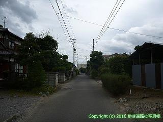 65-283愛媛県四国中央市