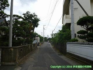 65-284愛媛県四国中央市