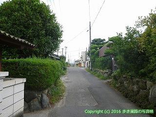 65-285愛媛県四国中央市