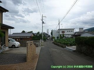 65-288愛媛県四国中央市