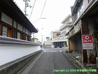 65-289愛媛県四国中央市