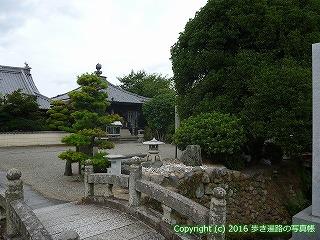 65-290愛媛県四国中央市