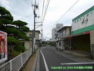 65-294愛媛県四国中央市