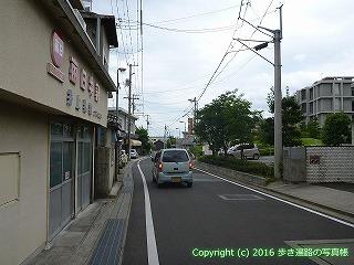 65-295愛媛県四国中央市