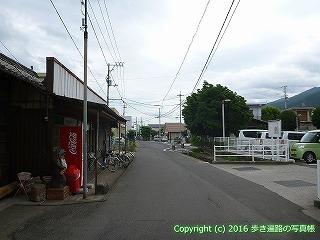 65-296愛媛県四国中央市