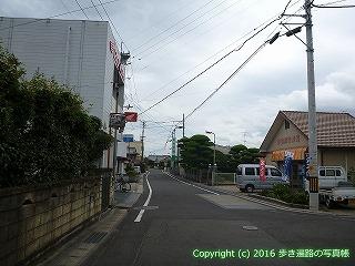 65-297愛媛県四国中央市
