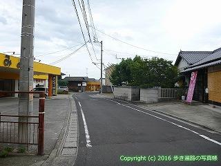 65-298愛媛県四国中央市