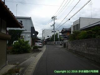 65-299愛媛県四国中央市