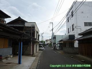 65-300愛媛県四国中央市