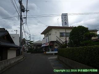 65-301愛媛県四国中央市