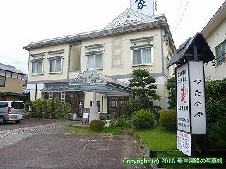 65-302愛媛県四国中央市(宿)つたの家