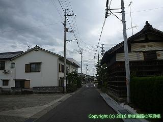 65-304愛媛県四国中央市