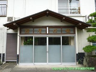 65-306愛媛県四国中央市