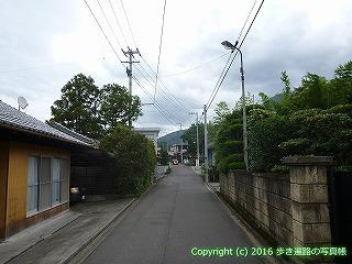 65-308愛媛県四国中央市